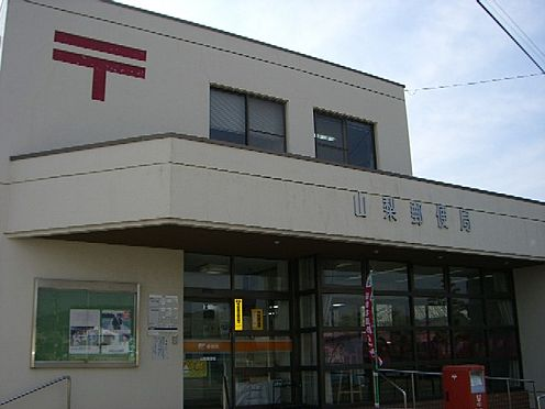 建物全部その他-袋井市可睡の杜 山梨郵便局(1790m)