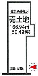 京都市中京区高倉通六角下る和久屋町