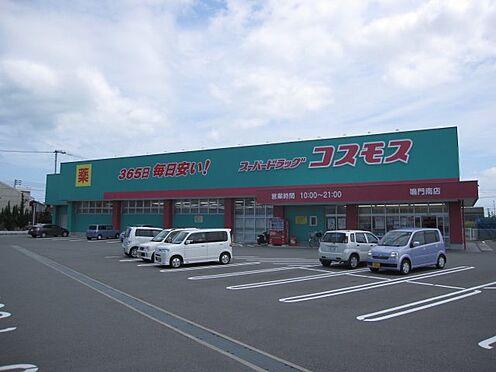 マンション(建物全部)-鳴門市大津町吉永 ドラッグストア コスモスまで約430m