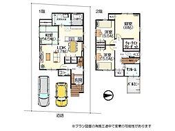 福井市春日1丁目