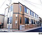 新築アパート 駅徒歩10分以内、東南角地、オートロック