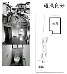 平塚市撫子原