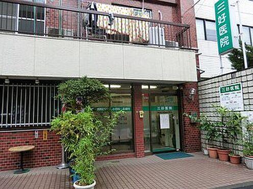建物全部その他-新宿区大久保2丁目 三好医院