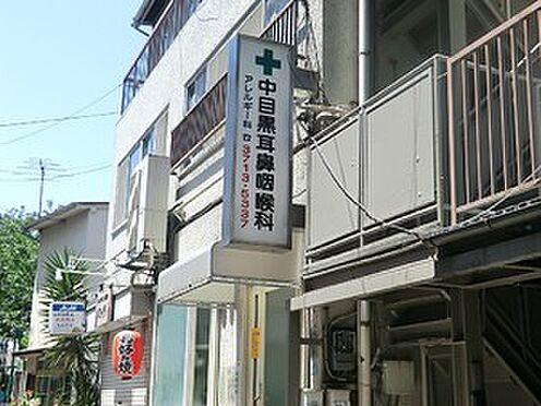 マンション(建物全部)-渋谷区恵比寿南3丁目 中目黒耳鼻咽喉科