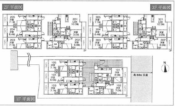 マンション(建物全部)-さいたま市浦和区岸町2丁目 間取り