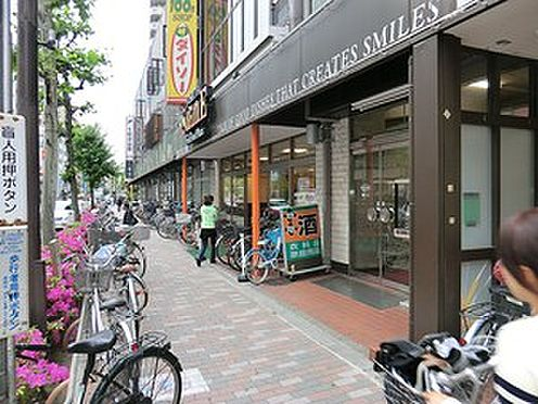 マンション(建物全部)-豊島区巣鴨3丁目 周辺環境:よしや大塚店