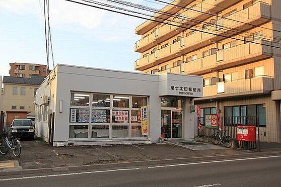 マンション(建物全部)-仙台市泉区市名坂 泉七北田郵便局までの距離623m