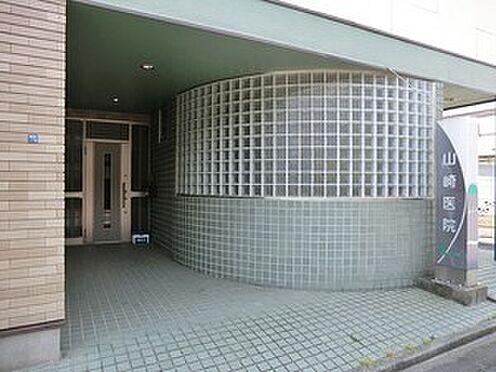 マンション(建物全部)-新宿区西落合1丁目 周辺環境:山崎医院