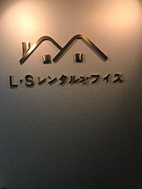 店舗事務所(建物一部)-中央区築地7丁目 玄関