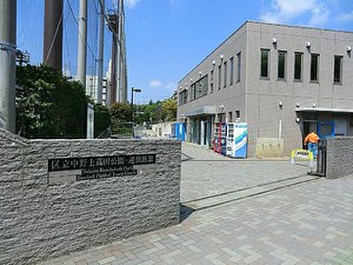マンション(建物全部)-新宿区西落合1丁目 周辺環境:中野上高田公園