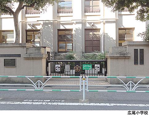マンション(建物全部)-渋谷区東4丁目 広尾小学校
