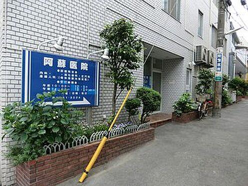 マンション(建物一部)-千代田区麹町4丁目 阿蘇医院
