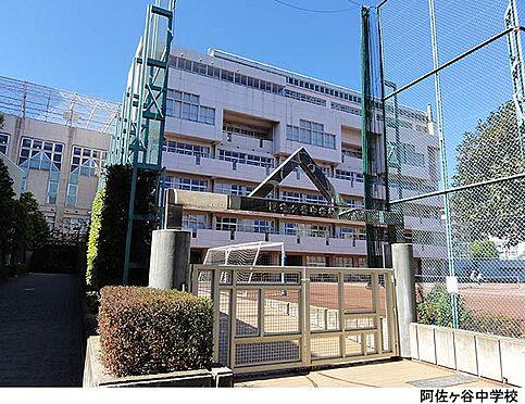 マンション(建物全部)-杉並区成田東5丁目 阿佐ヶ谷中学校