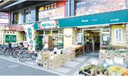 地産マルシェ 光が丘店 約600m(徒歩8分)