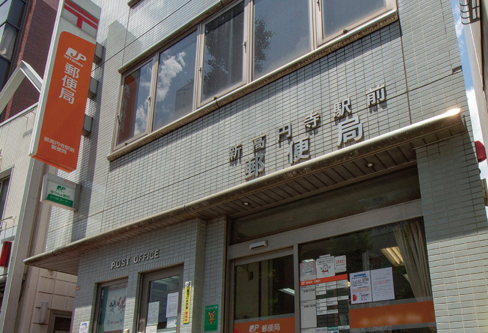 新高円寺駅前郵便局 約160m(徒歩2分)