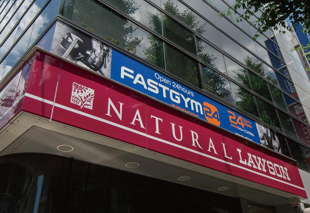 FASTGYM24新高円寺店 約180m(徒歩3分)