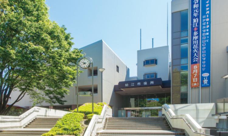 狛江市役所 約390m(徒歩5分)
