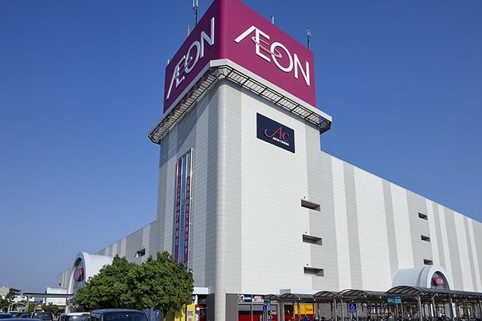 イオン大宮西店 約1,990m(車3分)