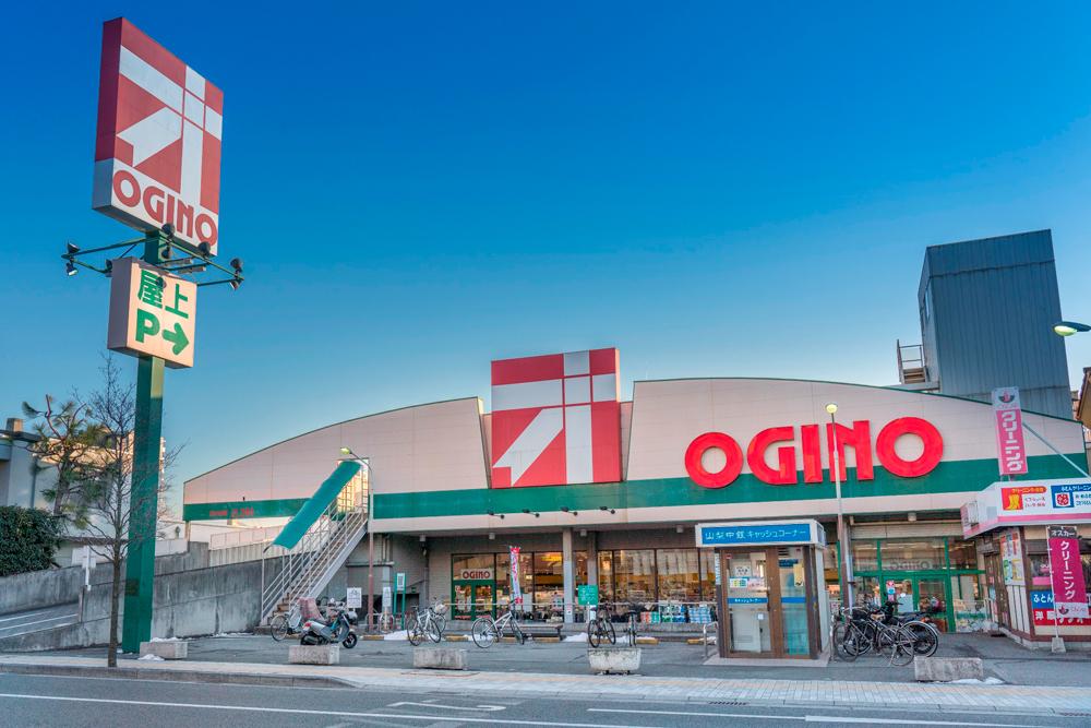 オギノ朝日店 約560m(徒歩7分)