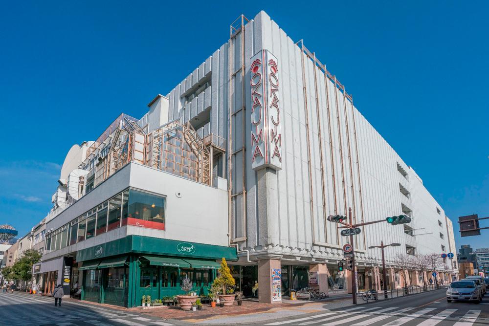 岡島百貨店 約1,200m(徒歩15分)
