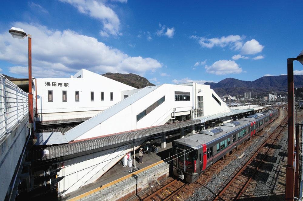 JR「海田市」駅 約620m(徒歩8分)
