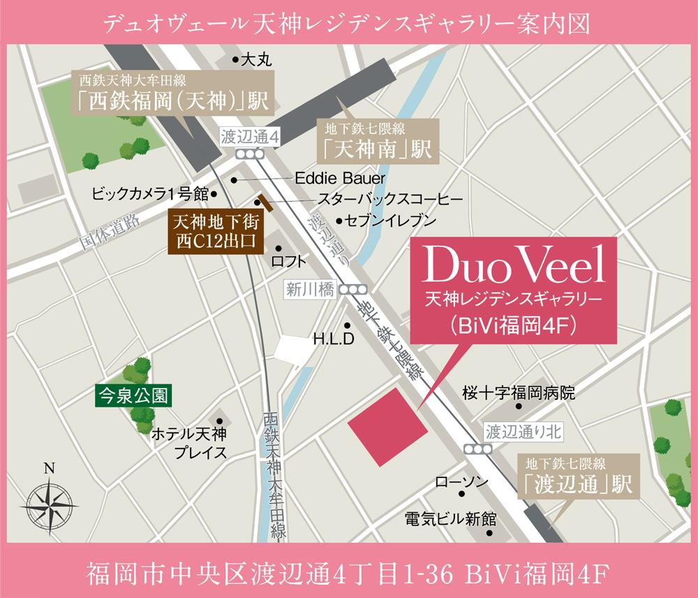 デュオヴェール薬院est:モデルルーム地図