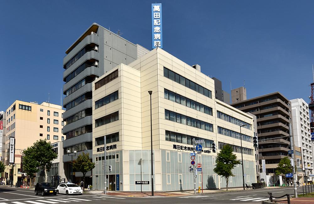 医療法人萬田記念病院 約480m(徒歩6分)