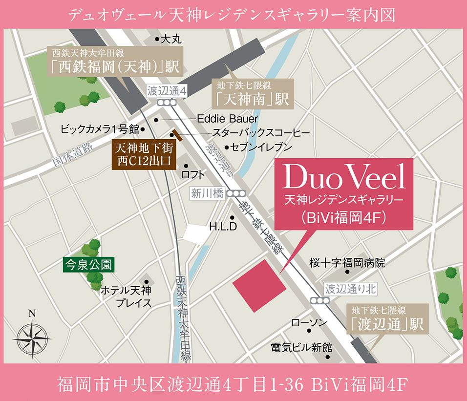 デュオヴェール西新:モデルルーム地図