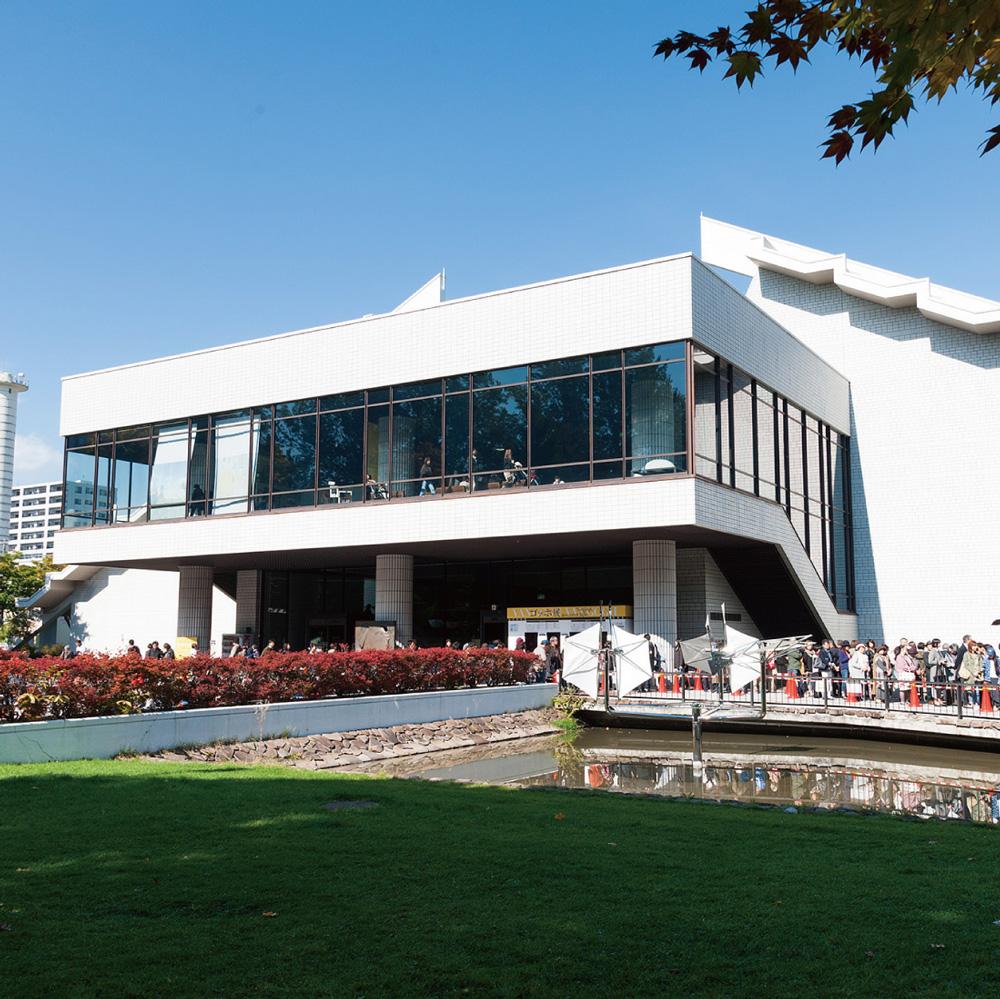 道立近代美術館 約540m(徒歩7分)