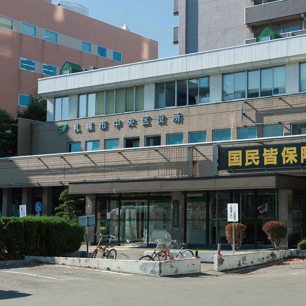 中央区役所 約840m(徒歩11分)