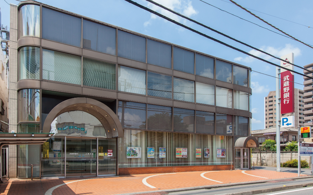 武蔵野銀行上尾支店 約300m(徒歩4分)