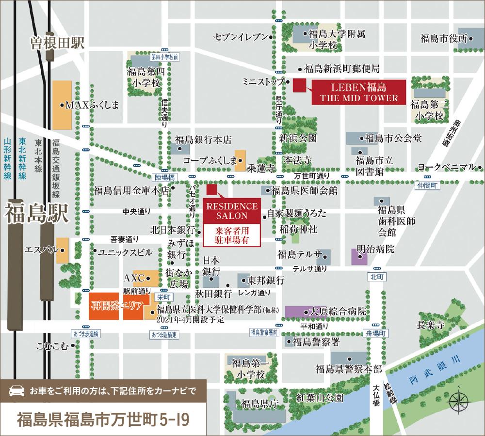 レーベン福島THE MID TOWER:モデルルーム地図