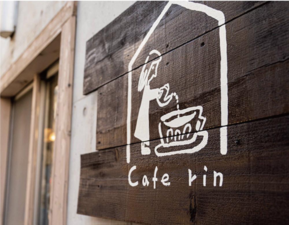 cafe rin 約740m(徒歩10分)