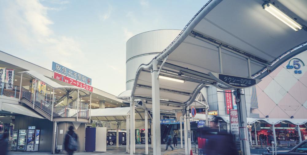 阪急千里線「北千里」駅 約920m(徒歩12分)