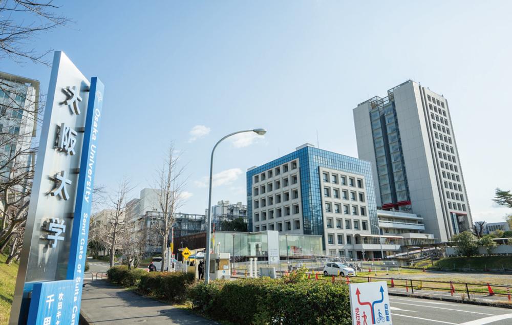 大阪大学吹田キャンパス 約2.5m(車4分)