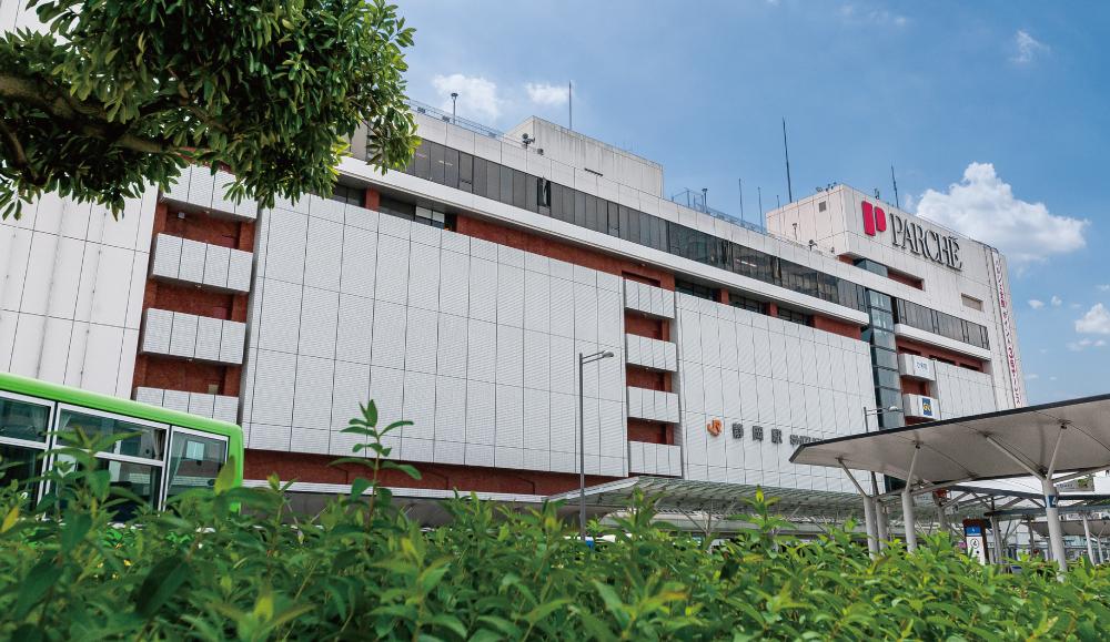 JR「静岡」駅 約1,020m(徒歩13分)