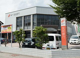 筑邦銀行中央町支店 約390m(徒歩5分)