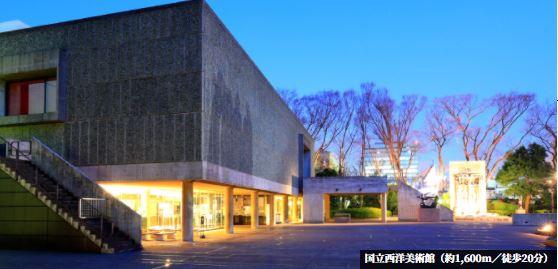 国立西洋美術館 約1,600m(徒歩20分)