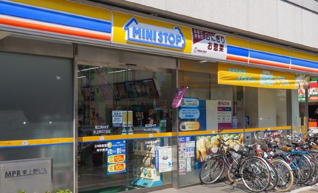 ミニストップ東上野6丁目店 約190m(徒歩3分)