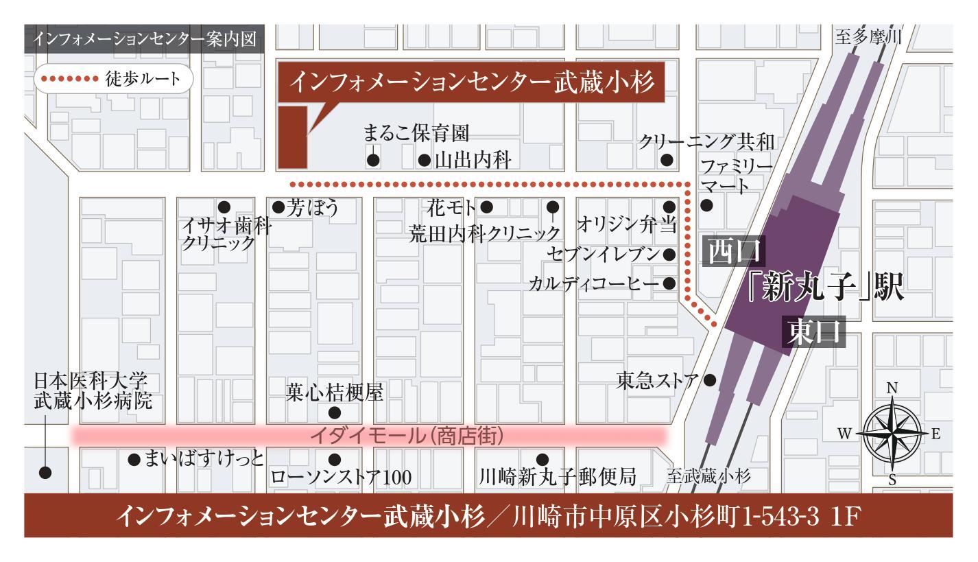 クリオ ラベルヴィ武蔵小杉カルム:モデルルーム地図