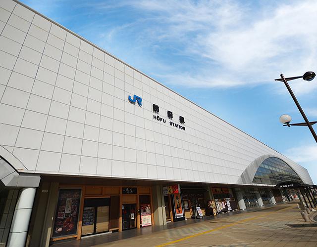 JR「防府」駅 約130m(徒歩2分)