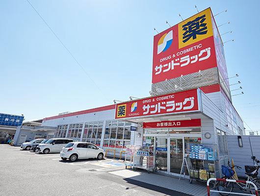 サンドラック 貢川店 約560m(徒歩7分)