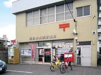 木太西郵便局 約1,320m(自転車6分)