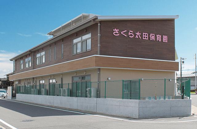 さくら太田保育園 約560m(徒歩7分)