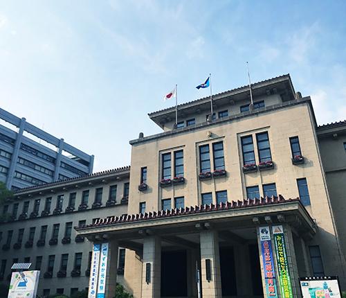 静岡県庁 約1,200m(徒歩15分)