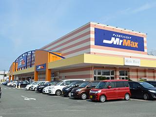 ミスターマックス熊本南店 約320m(徒歩4分)