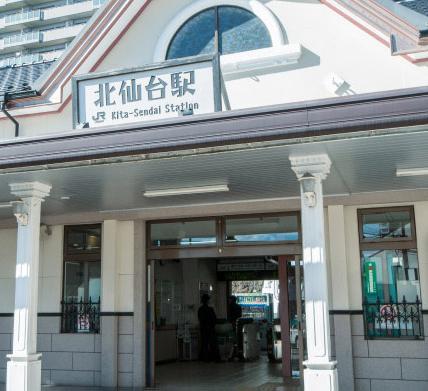 JR 北仙台駅 約450m(徒歩6分)