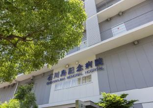石川島記念病院 約270m(徒歩4分)
