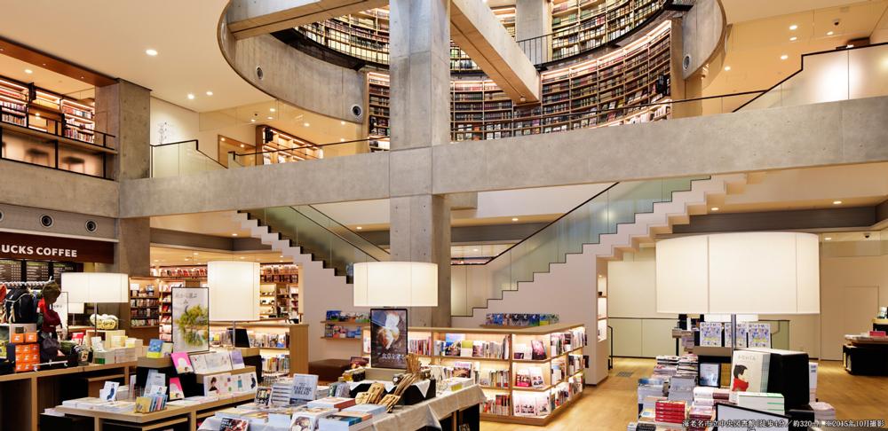 海老名市立中央図書館 約320m(徒歩4分)※2015年10月撮影