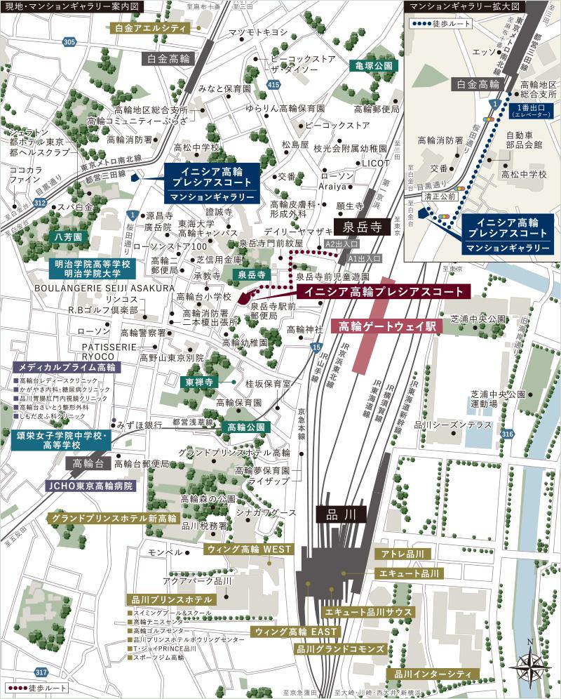 イニシア高輪プレシアスコート 第3期1次:モデルルーム地図